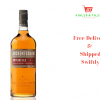 auchentoshan 12 years 70cl - Free Delivery